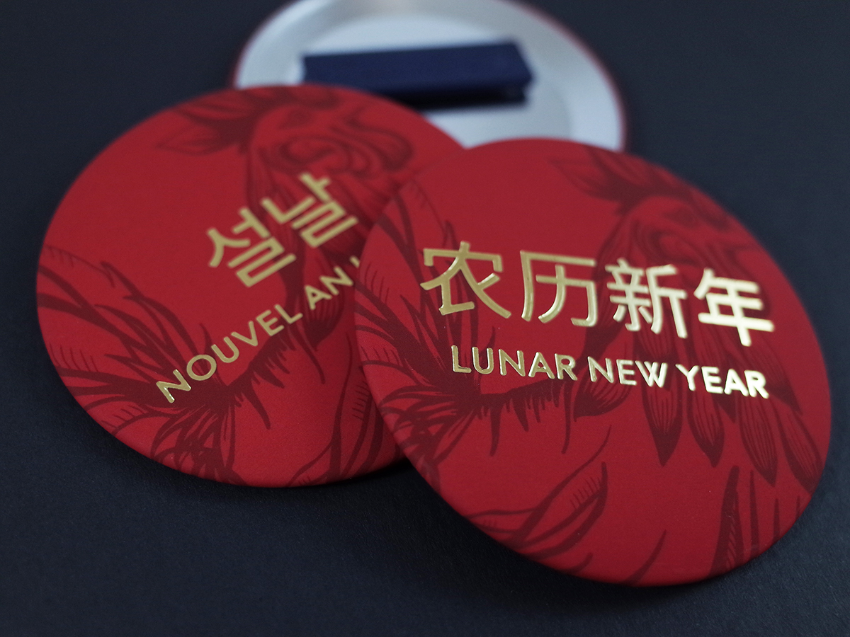 Badges Nouvel An Chinois Coq